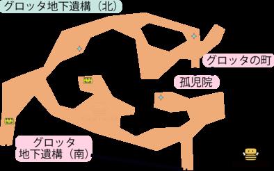 グロッタ地下遺構(北)(3DS)のマップ