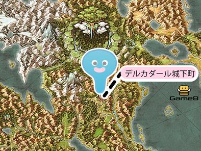 デルカダール城下町のマップ3