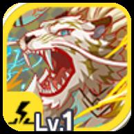 白帝の守護獣神 白虎の画像
