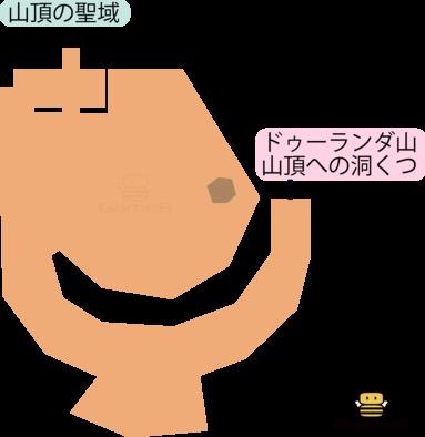 山頂の聖域(3DS)のマップ