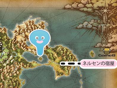 ユグノア・入江の島.png