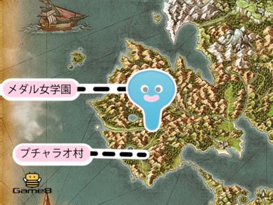 メダチャット地方のマップ3.png