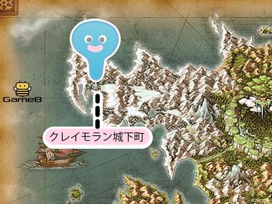 クレイモラン城下町のマップ3.png