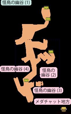 怪鳥の幽谷(1)のマップ(3DS)
