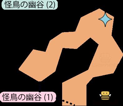 怪鳥の幽谷(2)のマップ(3DS)