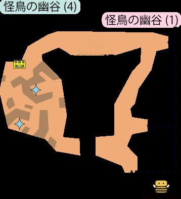 怪鳥の幽谷(4)のマップ(3DS)