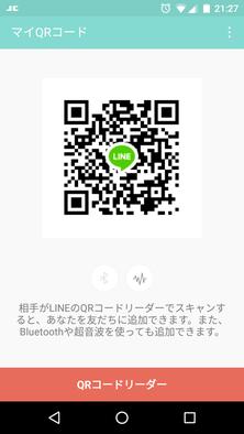 Show?1503405280