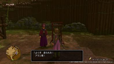 ゲーム再開時のオートセーブの画像