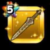 聖王のナイフ