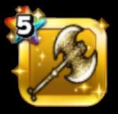 聖王の斧のアイコン