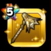 聖王のハンマーのアイコン