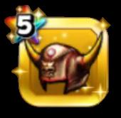 大魔王の兜・銅