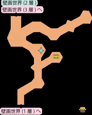 壁画世界(2層)のマップ