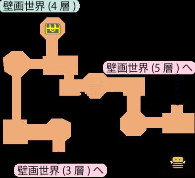 壁画世界(4層)のマップ
