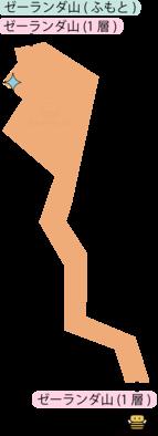 ゼーランダ山(ふもと)のマップ