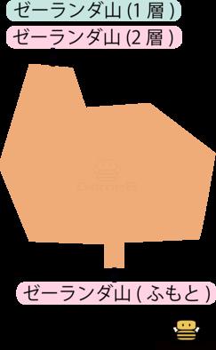 ゼーランダ山(1層)のマップ