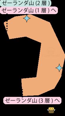ゼーランダ山(2層)のマップ