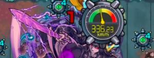 スピード爆弾