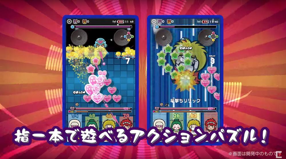 DJノブナガ ゲーム画面