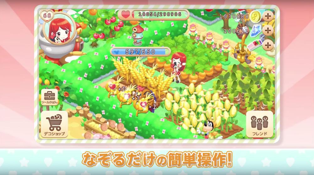 マジカルファーム ゲーム画面
