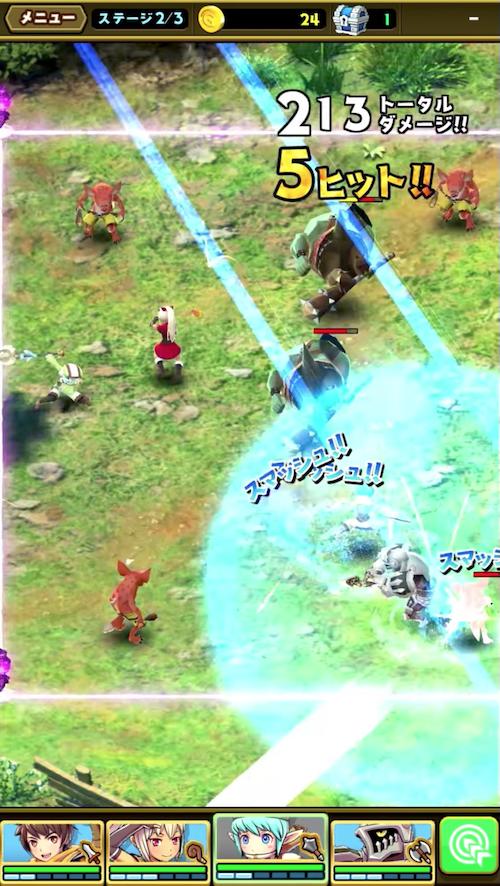 スママジ 戦闘画面