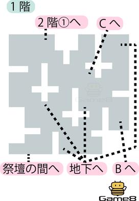ロンダルキアへの洞くつ1階のマップ