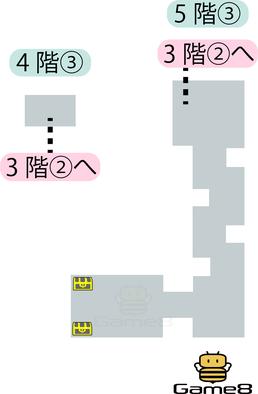 00005_ロンダルキアへの洞くつ4階③と5階③のマップ