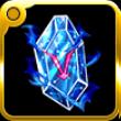 星影の結晶・Ⅱのアイコン.png