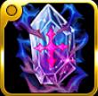 星影の結晶・Ⅲのアイコン.png