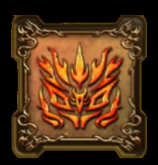 炎の精霊の紋章・頭