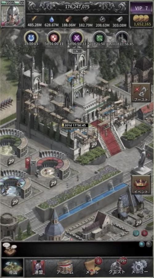 KOS ゲーム画面