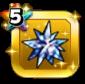 星空の結晶