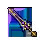 覇者の剣の画像