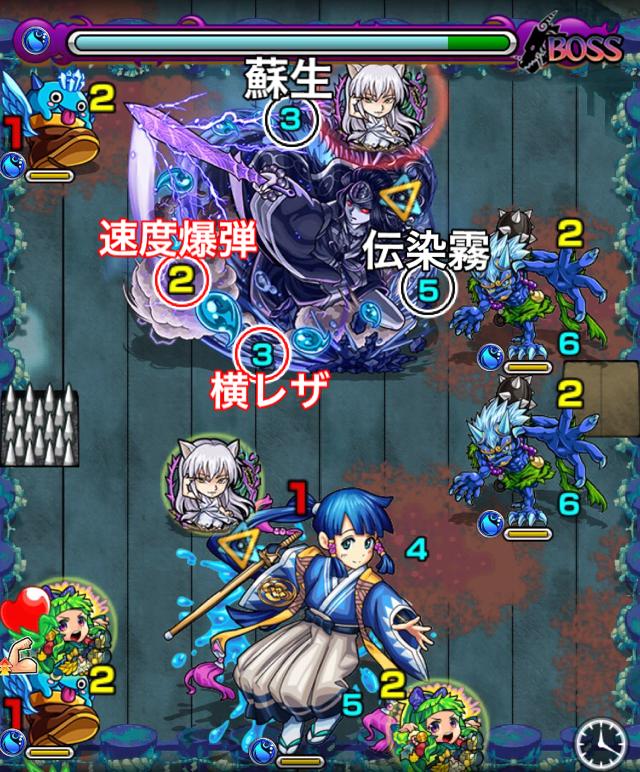 ヤマタケ零のボス1攻略