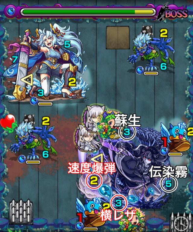 ヤマタケ零のボス2攻略