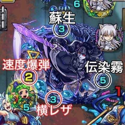 ヤマタケ零の攻撃パターン