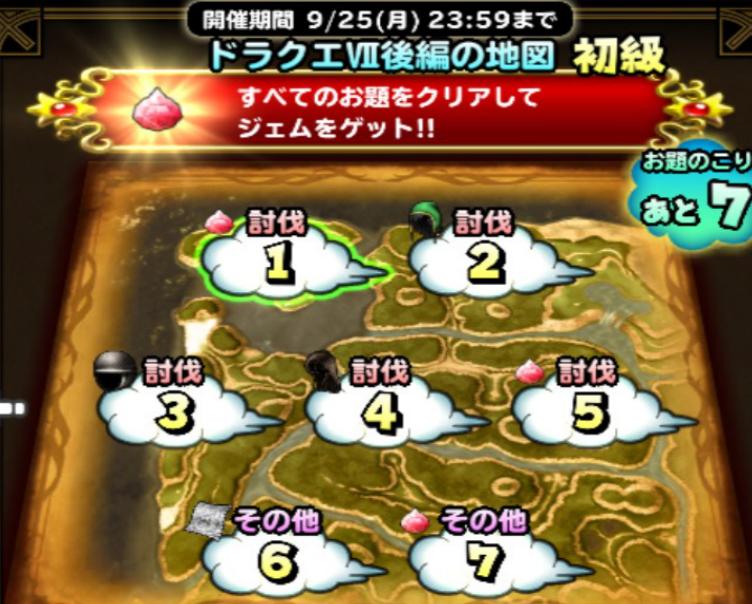 ドラクエ7後編イベント(初級)の地図の画像