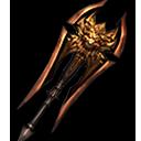 魔神の斧のアイコン