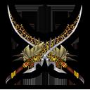 アニマルの双剣・黄の画像
