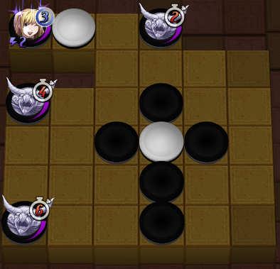 決戦弥&レム:ステージ1の画像