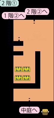 トロデーン城2階①のマップ