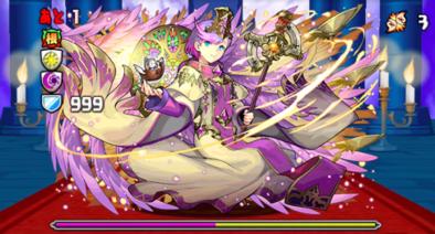 王妃の舞踏神殿の4F
