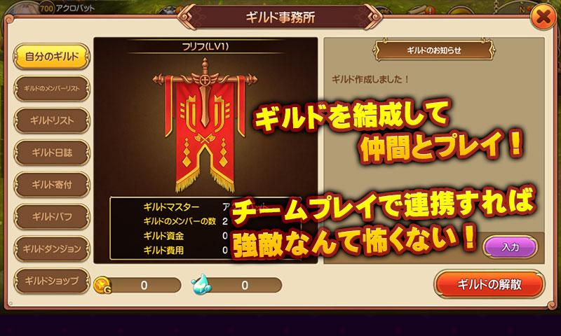 game_slide_08.jpg