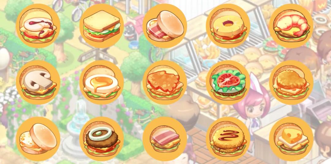 アイラブバーガーで作れるハンバーガーの画像