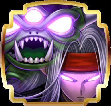 魔王の眼光の画像