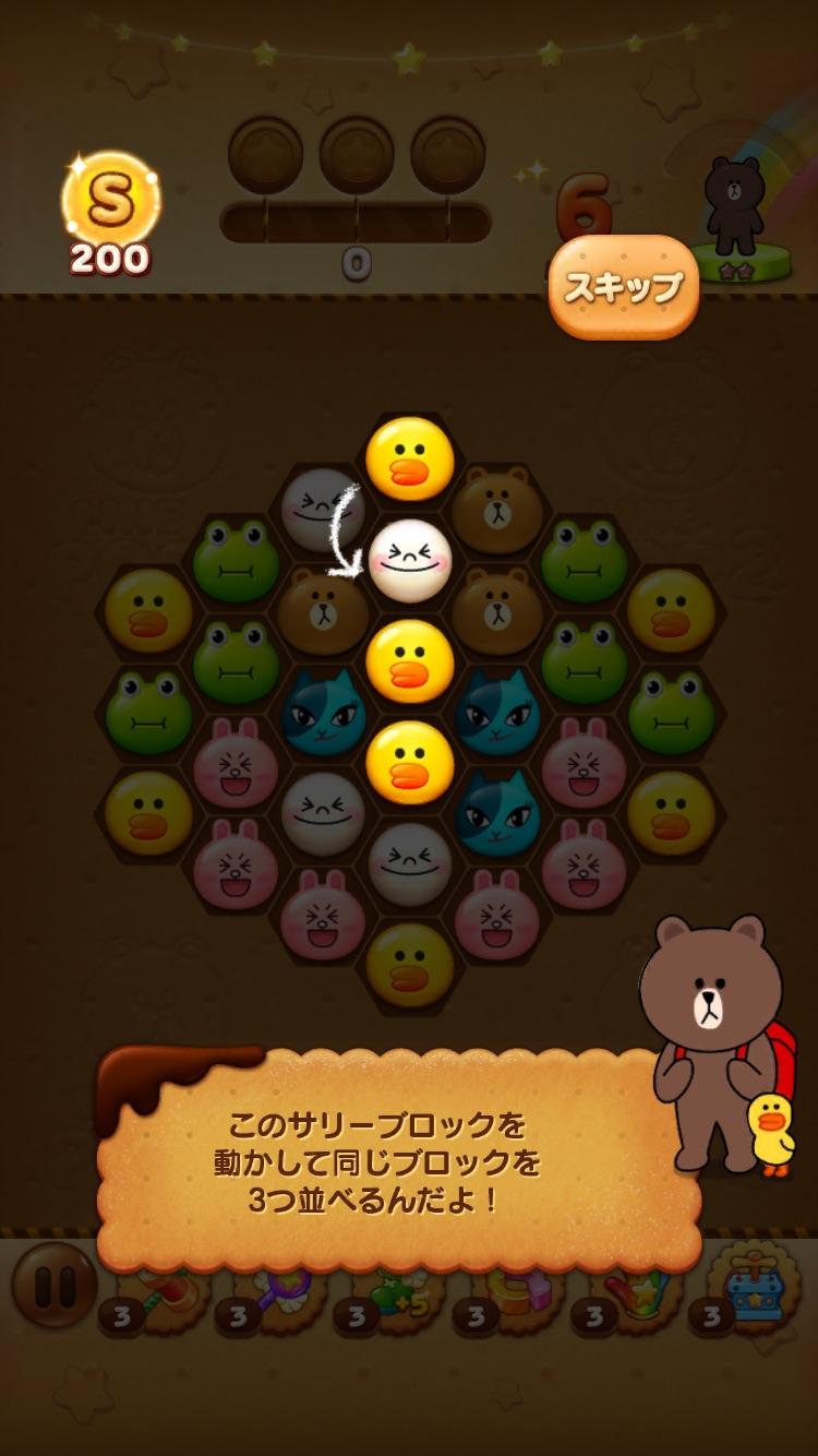 LINEPOP2 ゲーム画面
