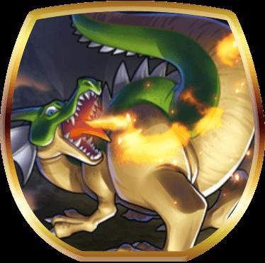 [ドラゴンの画像