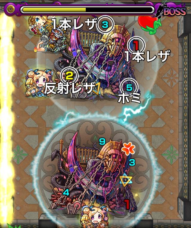 覇者の塔30階ボス1(最終)