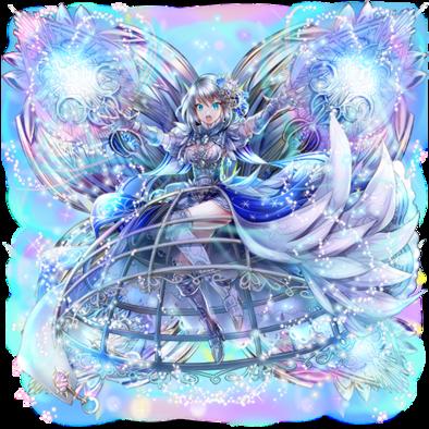 [蘇活する大翼]アラーチェの画像