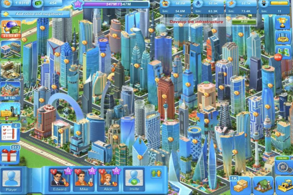 メガポリス 街づくり